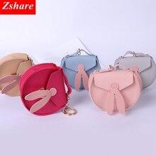 1Pcs mini Fashion handbags Purses Super Kawaii Cartoon Children Coin Purse Key Card Bag Gift For Girl Women