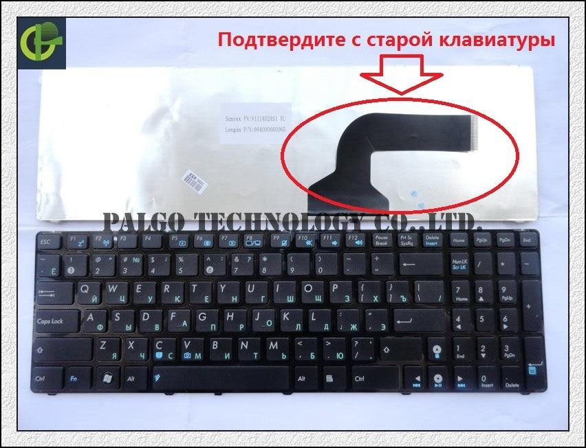 Clavier russe pour Asus K52 X61 N61 G60 G51 k53s MP-09Q33SU-528 V111462AS1 0KN0-E02 RU02 04GNV32KRU00-2 V111462AS1RU Noir