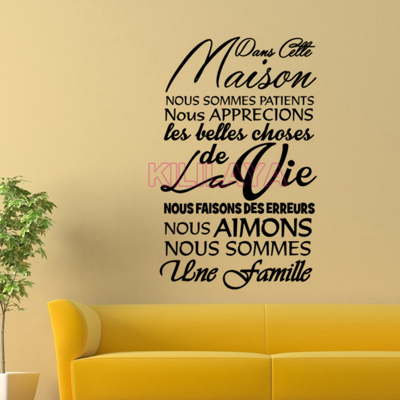 Etonnant French Removable Vinyl Wall Sticker Dans Cette Maison For Living Room Mural  Wall Decals Home Decor Wall Art Wallpaper 50x80cm In Wall Stickers From  Home ...