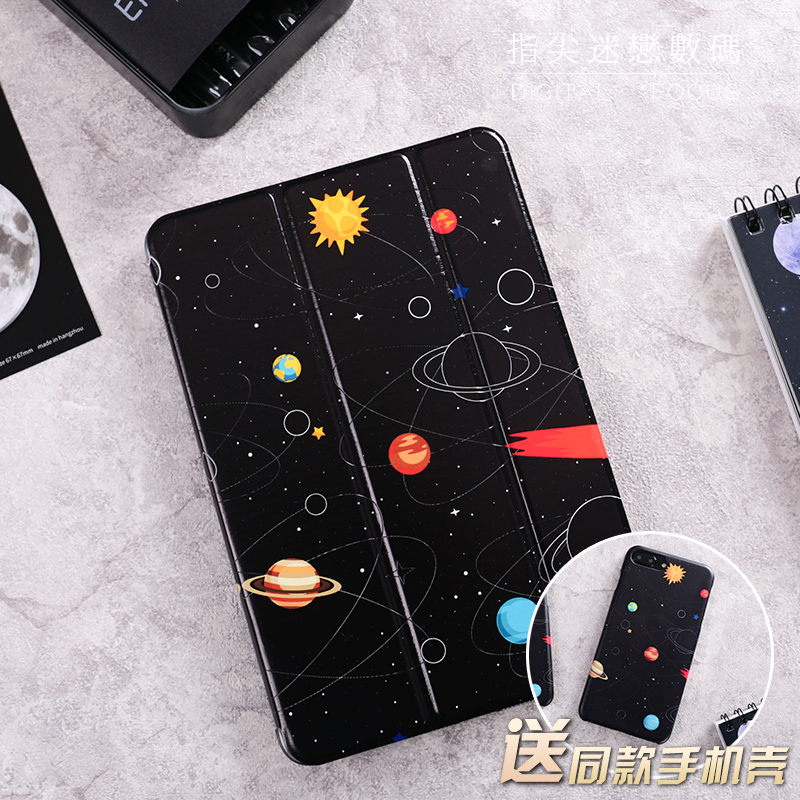 For New iPad 9.7 2017 Abstract Sun Print Flip Cover For iPad Pro 9.7 10.5 Air Air2 Mini 1 2 3 4 Tablet Case Protective Shell