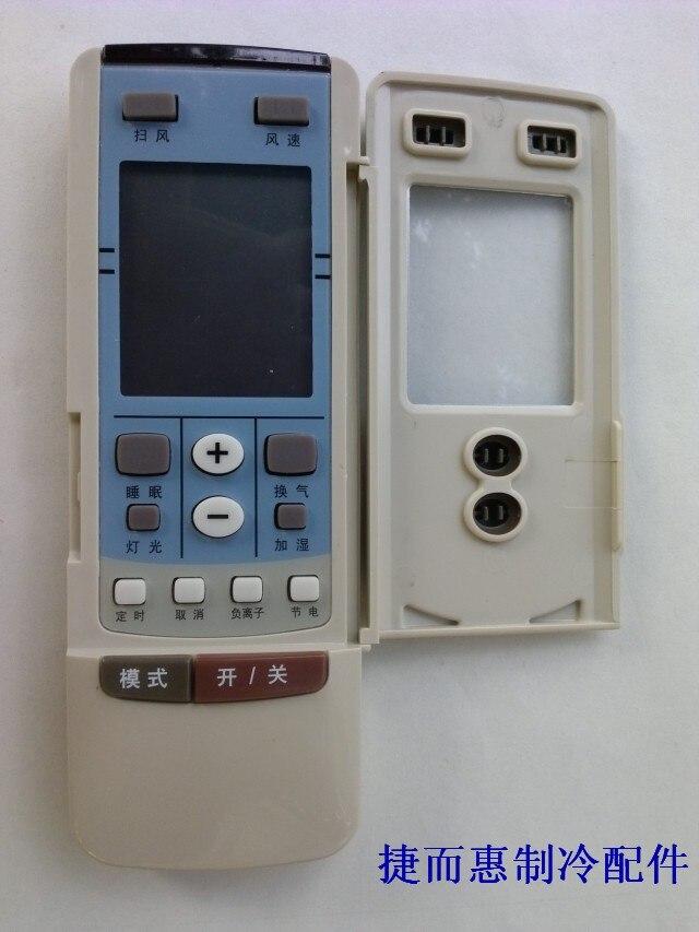 air conditioner ac remote control remote control 27bp air emission control handbook