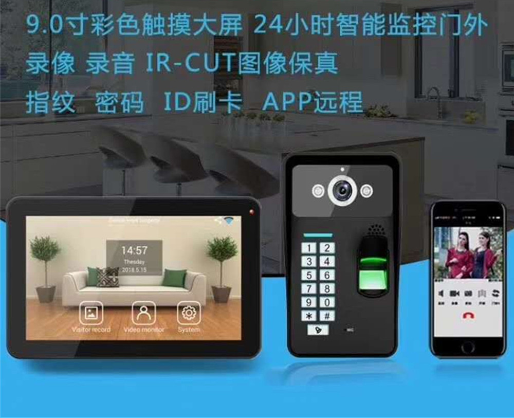 9 Inch Wireless WIFI IP Video Doorbell Fingerprint/ID Card/Password Access Control Video Door Phone