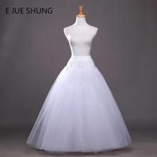 E JUE SHUNG, envío gratis, enagua de línea a para boda, enagua de tul de alta calidad, crinolina
