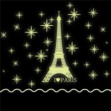 2017 Art Romantic Paris Eiffel Tower Night Luminous Fluorescent Wall Sticker Mural Removable Decal Room Decor DIY Wallpaper