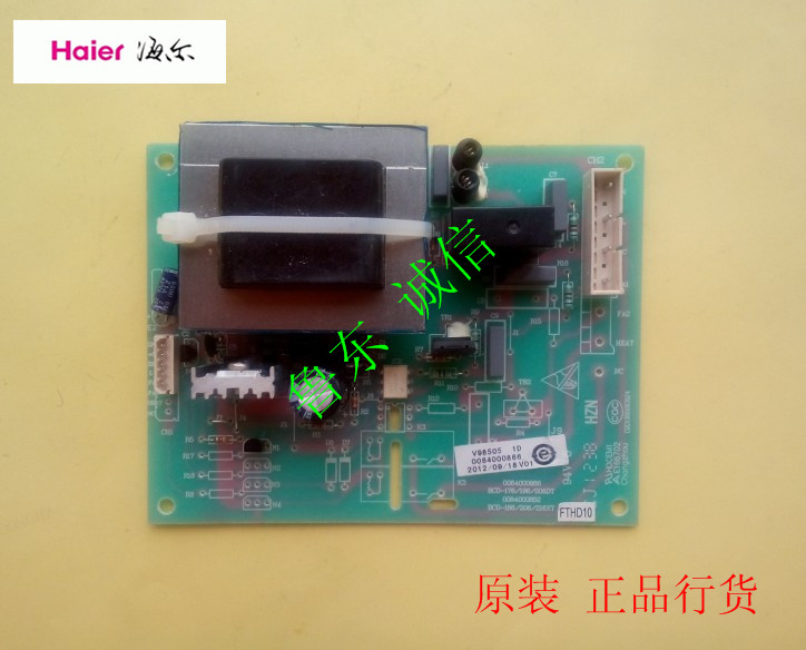 Haier refrigerator power control board main control board 0064000866 for refrigerator BCD-176BD215YD E haier refrigerator power board main control board board frequency 0064000489 bcd 163e b 173 e