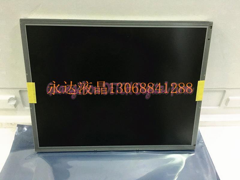 LB150X02-TL01 original 15-inch four lights highlight lb150x02 (tl) (01)