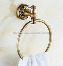 цена на Antique Bronze Brass Towel Ring Round Wall Mounted Towel Rack Bar Holder Bathroom Accessories Bba489