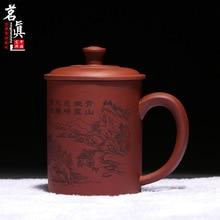 350 ML Teetasse Authentic Lila Ton Handgefertigte Teetasse Chinesische Kung Fu drink Erz Zisha Landschaft Tassen Mit Geschenk-box