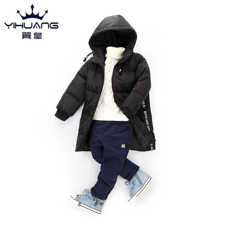 2017 New Boys Girls Duck Down Jackets for Cold Winter Children Thick Warm Duck Down & Parkas Kids Hoodies Outerwear Winter Coat 2018 cold winter warm thick baby child girl hoody long outerwear pink duck down