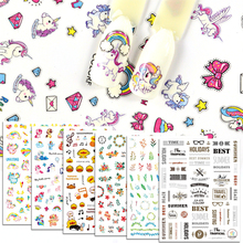1Sheet 3D Colorful Unicorn Nail Art Decal Cute Cartoon Pattern Decoration Sticker DIY Nail Accessory Tips BECA065-072