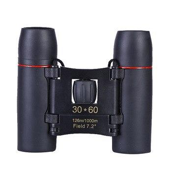משקפת HD מקצועית טלסקופית