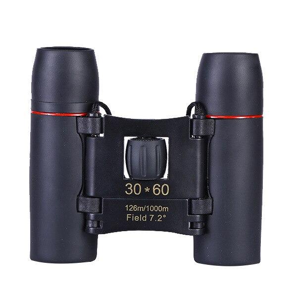 משקפת HD מקצועית טלסקופית 1