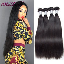 Straight Hair Bundles Remy Human Hair Weave 1 / 4 / 3 Bundle Deals 10-28 Inch Natural Mi Lisa Malaysian Straight Hair Extensions(China)