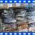 Amplificação de alta freqüência quente tubo MRF150 desmontar garantia de qualidade podem ser devolvidos