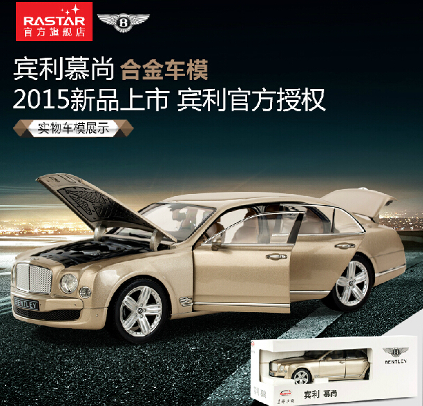 ФОТО New rastar alloy cars model 1:18 diecast metal car model car toy  golden color models car as gift for children free shipping