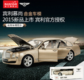 New rastar alloy cars model 1:18 diecast metal car model car toy  golden color models car as gift for children free shipping