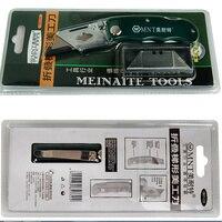 New American Heavy Duty Cutting Knife Craftsman Folding Utility Knife With 10 Blade