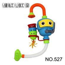 Детские игрушки для душа милые водонагреватели спрей игрушки для воды Детский кран для купания вода распылительный Инструмент Тип колеса игрушка