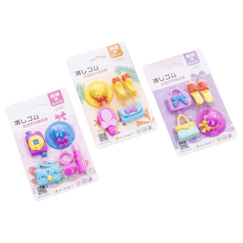 1 Set Leisure Holiday Sun Hat Handbag Korean Pencil Rubber Erasers School Student Stationery Correction Supplies Kids Gifts