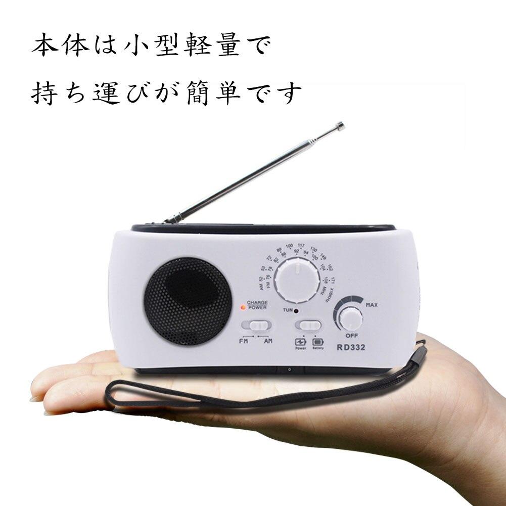 Unterhaltungselektronik Gutherzig Hand Kurbel Leistungsstarke Notfall Solar Taschenlampe Ladegerät Generator Am/fm Dynamo Multifunktions Radio FüR Schnellen Versand