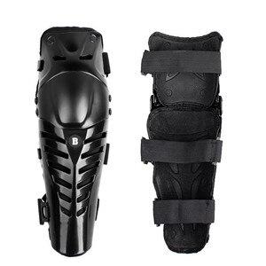 2Pcs Motorcycle Knee Pads Guar