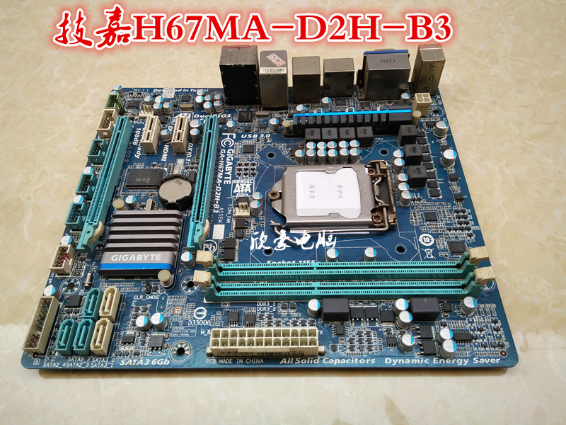 Gigabyte GA-H67MA-UD2H-B3 Dynamic Energy Saver 2 Drivers Download (2019)