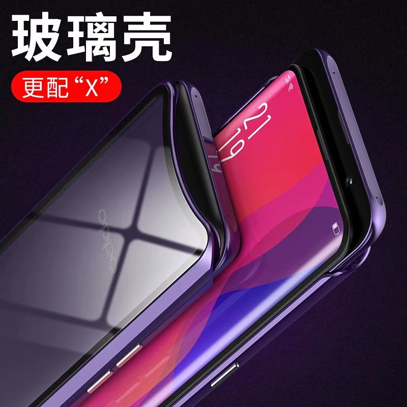 Luxury High Quality Magnet Aluminum Metal Bumper Anti knock Tempered Glass Back Cover Case For OPPO Find X in Fitted Cases from Cellphones Telecommunications