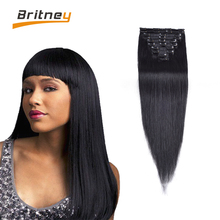 Virgin Brazilian Hair Clip in Extensions Full Head Clip in Human Hair Extensions 8pcs Human Clips for African American Hair