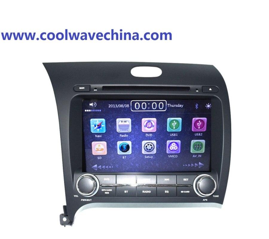 2din Car Radio Dvd Gps For Kiaa Cerato  K3 Forte 2 Din Car Radio  DVD GPS Player For  For  Kia 8