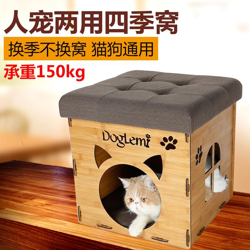 Haustier Katze Tasche Haus Villa Nest Zimmer Katze Käfig Hund Bett Waschbar  Doppel Mit Holz Sitzen