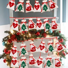 OurWarm 24pcs Christmas Gift Bags Candy Present Bag Pouches Date 1-24 CountDown Calendar Xmas New Year Decoration