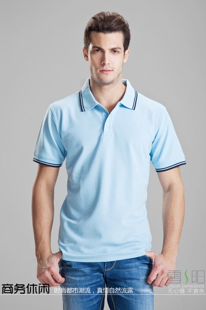 2018 Brand Clothing Men Polo Shirt Business Casual Solid Polos Men