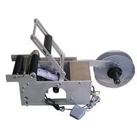 반자동 데스크탑 접착 스티커 라벨 기계