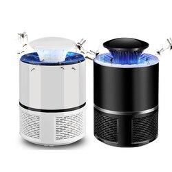 قاتل الماموس الكهربائي القاتل مصباح USB الالكترونيات مكافحة البعوض فخ LED ليلة ضوء مصباح علة مبيد حشري أضواء طارد الحشرات
