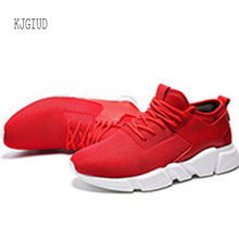 Men's Shoes Sneakers Sweat Breathable Casual Fashion New Increased Thick-Bottom