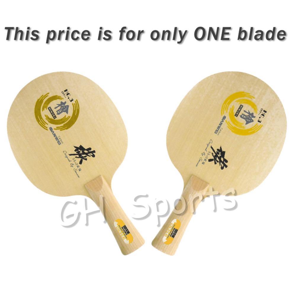 Sanwei HC.3 (HC-3, HC 3, HC3) HINOKI Carbon OFF++ Table Tennis Blade for PingPong RacketSanwei HC.3 (HC-3, HC 3, HC3) HINOKI Carbon OFF++ Table Tennis Blade for PingPong Racket