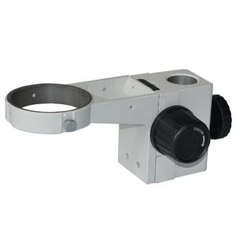Стерео микроскоп регулировочный держатель для фокусировки E держатель для головки кольца Arbor кронштейн диаметр 76 мм аксессуары