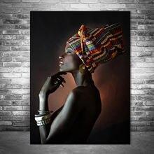 Красивые черные женские картины маслом Печать на холсте портрет