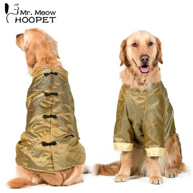 Retro Grande de Ropa de Abrigo Para Perros Chinos Traje chaqueta de ...