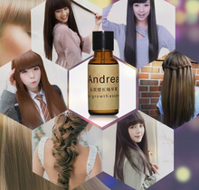 Hair Growth Essence Professional Salon Hairstyles Keratin Hair Care Styling Products Anti Hair Loss sunburst hair