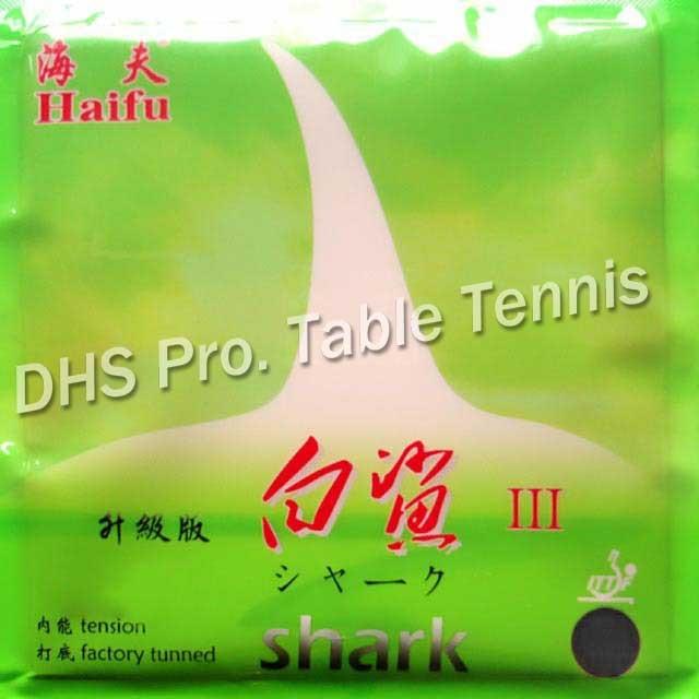 HaiFu Shark III (Shark 3, Shark3, Shark-3) Factory Tuned Pips-In Table Tennis Rubber with Sponge цена