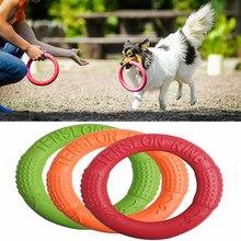 Игрушки для собак круглые кольца/Летающие Диски/жевательные игрушки кольцо EVA игрушка для домашних животных для собак интерактивный шар для маленьких средних собак кошки