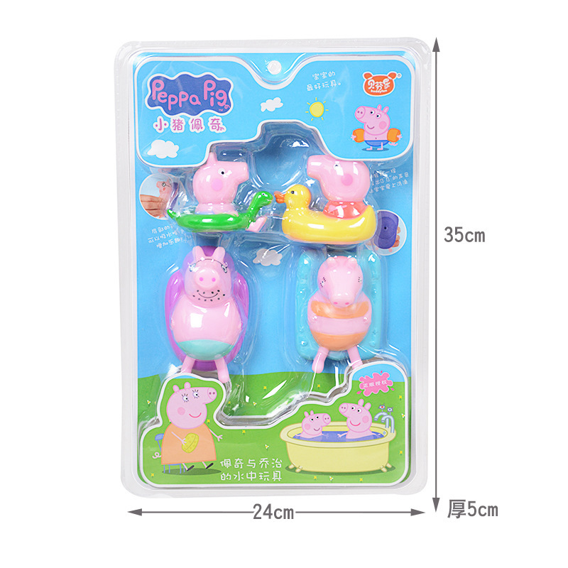 peppa pig 4/PCS Classic Toys bath toys George's underwater toy baby bathing water cartoon Toy for children