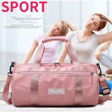 2019 Sport Yoga Bags With Shoe Compartment Gym Duffel Storage Gril Swimming Pool Large Travel Luaggage
