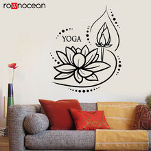 Vinyl Wall Decal Lotus Flower Yoga Meditation Buddhism Dorm Studio Living Room Art Home Decor YD47