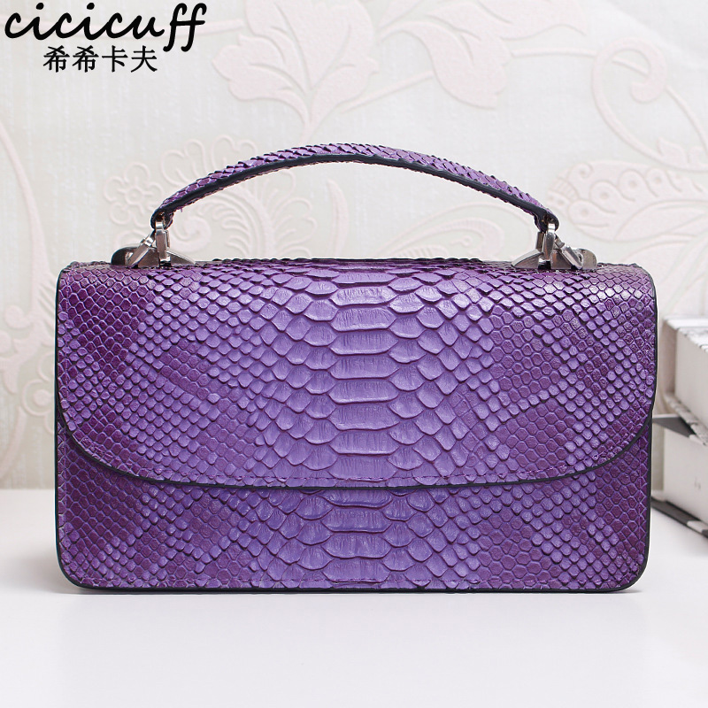 CICICUFF Snake Pattern Women Leather Handbags Fashion Chains Cover Shoulder Bags Messenger Bag Crossbody Flap Totes Ladies 2018CICICUFF Snake Pattern Women Leather Handbags Fashion Chains Cover Shoulder Bags Messenger Bag Crossbody Flap Totes Ladies 2018
