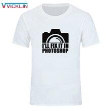 Я исправлю его в графическом принте мужская хлопковая Повседневная футболка подарок фотографа мужские с короткими рукавами