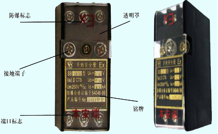 S800 Series Zener Safety Barrier Intrinsically Safe Barrier
