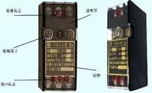 S800 series Zener safety barrier Intrinsically safe barrier hyundai s800