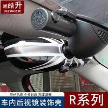 цена на Car Rear View Mirror Case Cover Sticker Decor Car-Styling For BMW MINI Cooper JCW S One+ R55 R56 R57 R58 R59 R60 R61 Countryman